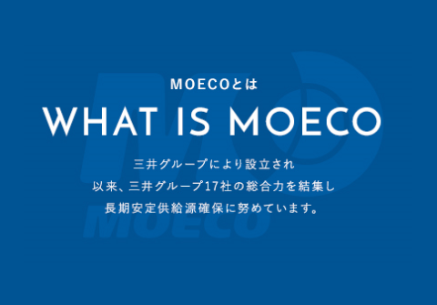 MOECOとは WHAT IS MOECO